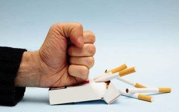 Как бросить курить за 1 час