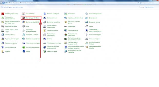 Как открыть порт 25565 на Windows 7