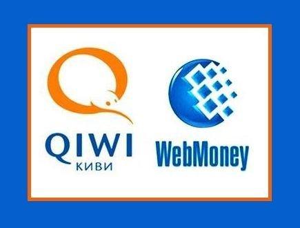 Как перевести деньги с webmoney на телефон