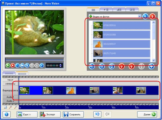 Как сделать видеоролик из фотографий