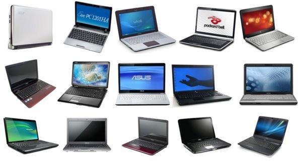 Как зайти в БИОС в ноутбуке