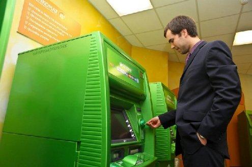 Как с карты сбербанка перевести деньги на карту другого банка