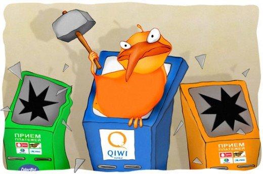 Как с qiwi перевести на qiwi